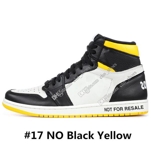 # 17 НЕТ Черный Желтый