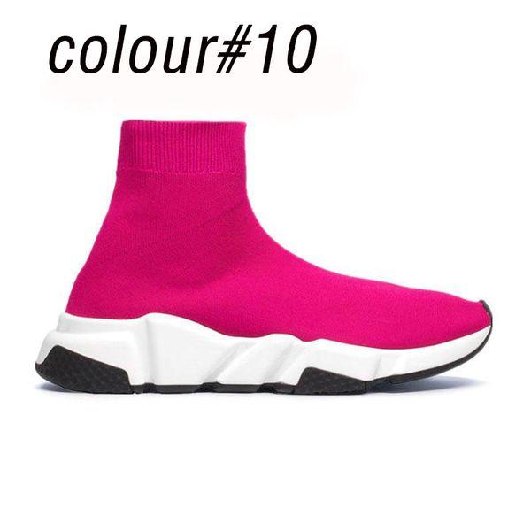 цвет # 10
