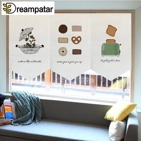 Dreampatar Stylish Kitchen Home Decoration Shading Short Curtain Living Room Bedroom Partition Feng Shui Curtain ML237A