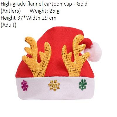 Adult Flannel Antlers Gold