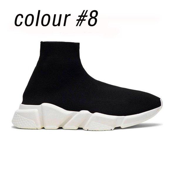 цвет # 8