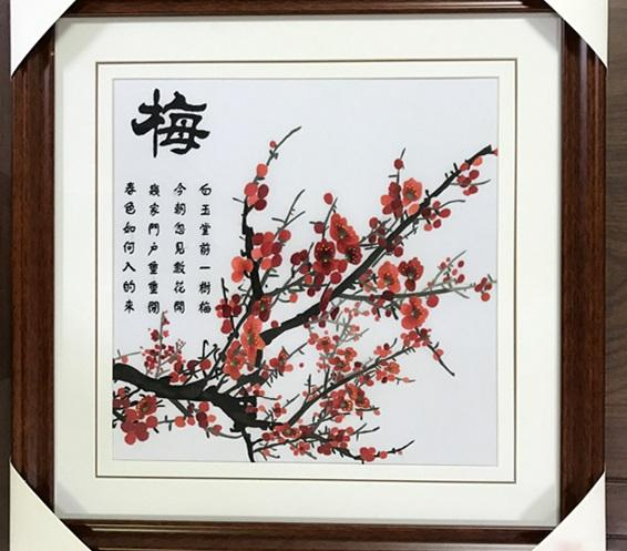 Handmade Art Crafts 100% Mulberry Silk Thread Finished Suzhou Embroidery not include frame , plum blossoms, orchid, bamboo and chrysanthemu