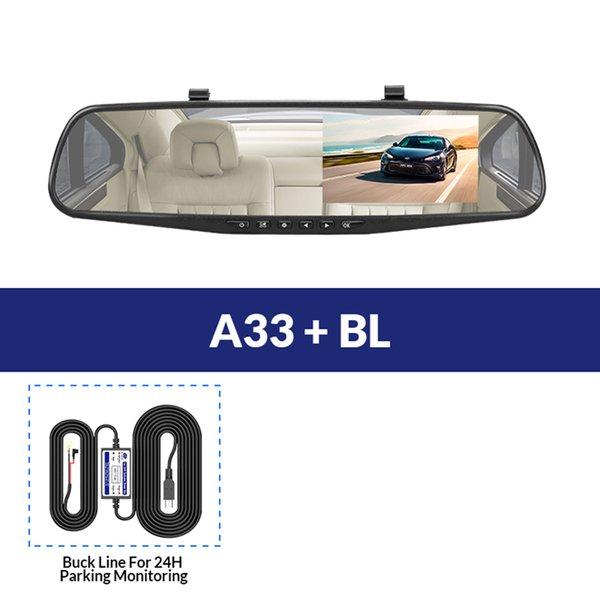 А33-бл