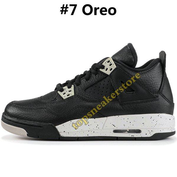#7 Oreo