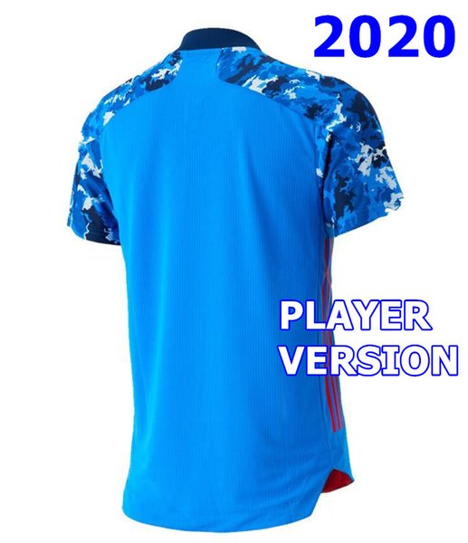2020 NO name NO number - PLAYER
