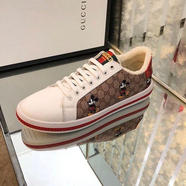 P14 Mode hommes à la mode Casual Chaussures, haute qualité de luxe pour hommes confortables chaussures en cuir Sneakers Boîte emballage d'origine Zapatos Hombre