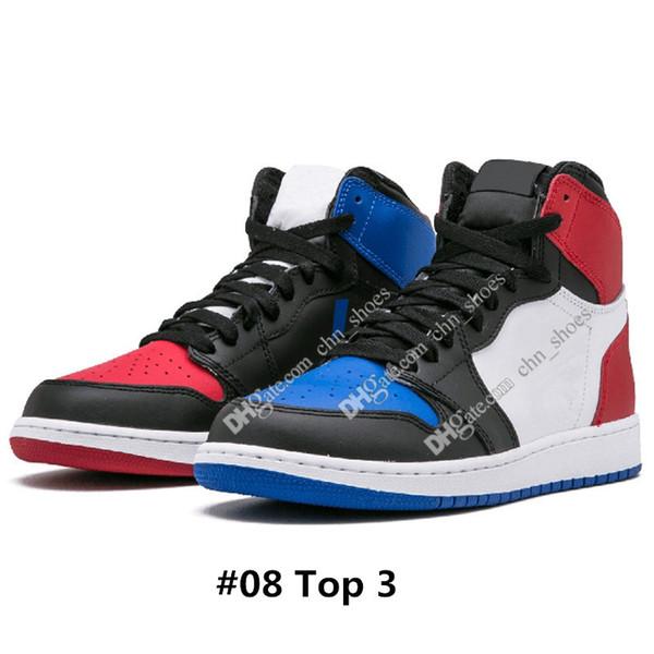 # 08 Топ 3
