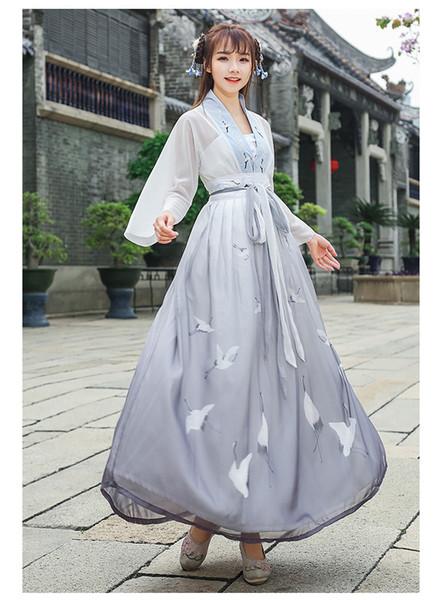 Mejora del viento nacional chino Hanfu camisa de gasa con manga de nueve puntos bordada con pecho y dos con falda