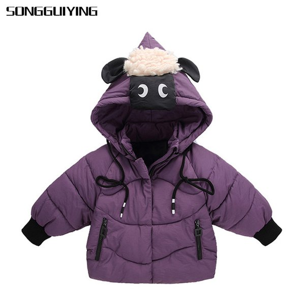 SONGGUIYING A263 Fashion Winter Boys & Girls Jackets Clothing Coat Baby Girl Warm and Casual Outerwear for Children Kids Jacket