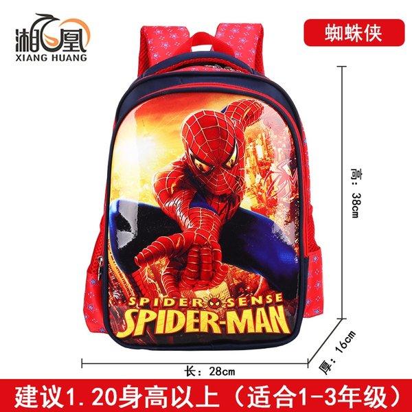 spider-Man PU