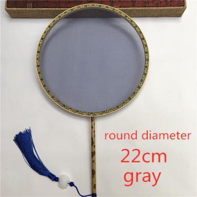 round 22cm gray