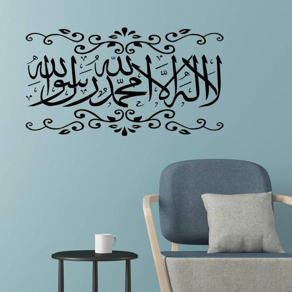 Ramadan Festival Wall Stickers Home Decor Arabic Calligraphy Bismillah Muslim Islamic Art Wall Sticker  Decal Sticker