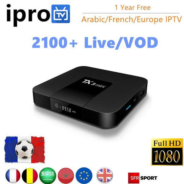 Iptv Set Top Box Mag250 Same As Mag254 Linux System Streaming Iptv STi7105  Streaming Box Linux TV Box 256M Media Player MAG250 Linux 2 6 23 Short