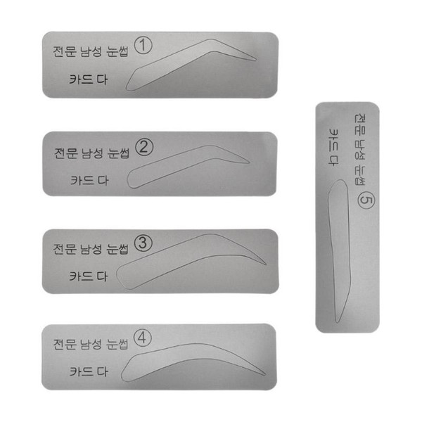 5pcs Gray Reusable Eyebrow Stencil Set Eye Brow Mold DIY Drawing Guide Styling Shaping Template Card Beauty Makeup Tools