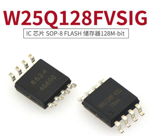10pcs / lot genuino componente chipset SOP-8 FLASH W25Q128FVSIG IC 128M-bit W25Q128FVSG