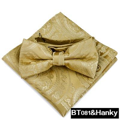 BT081 Hanky