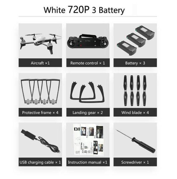 720P White *3 Baterry