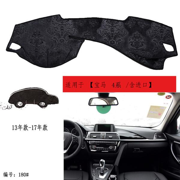 2014-2018 BMW 4 серии 420i 425i 428i 430i 435i 440i M4 без левого отверстия без левого экрана автомобиля DashMat панель приборов панель приборов коврик коврики