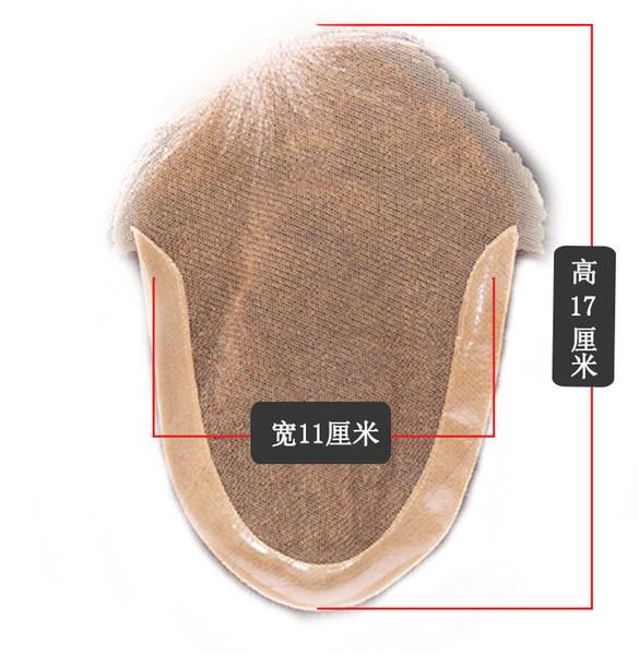 الرباط: 11 * 17CM، طول الشعر: 18-19 CM