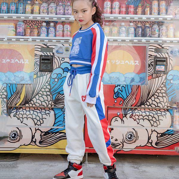 New Children'S Hip-Hop Suit Girls HipHop Performance Clothing Boys Street Handsome Drum Costume Jazz Dance Costume Tide DWY2658