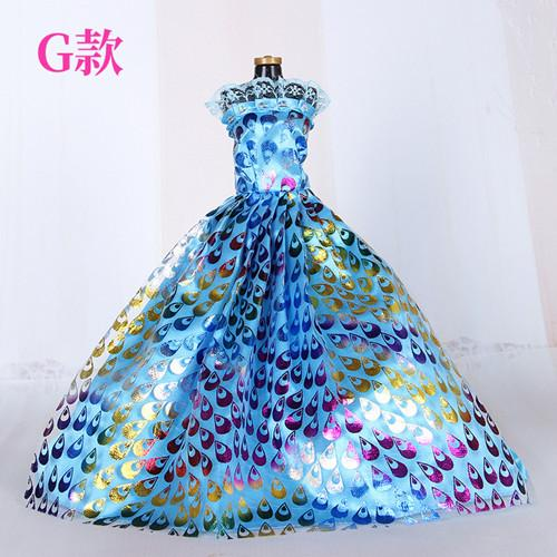 #7,1 piece wedding dress