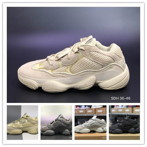 [With sport watch]2019 500 salt Blush Utility Black Desert Rat 500 Super Moon Yellow running shoes sneaker free shipping wholesale price