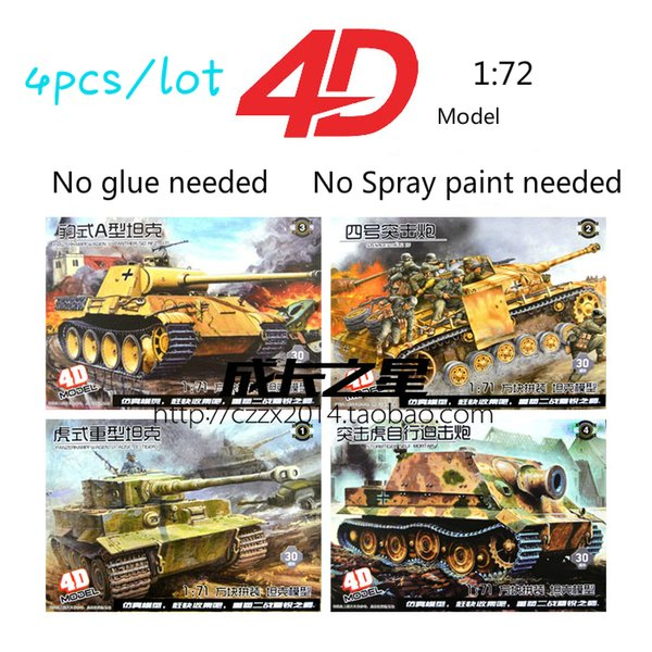4pcs/lot 4D Plastic Assembled Tank Kits Eight Tanks 1:72 Scale Model Puzzle Assembling Military Toys For Children