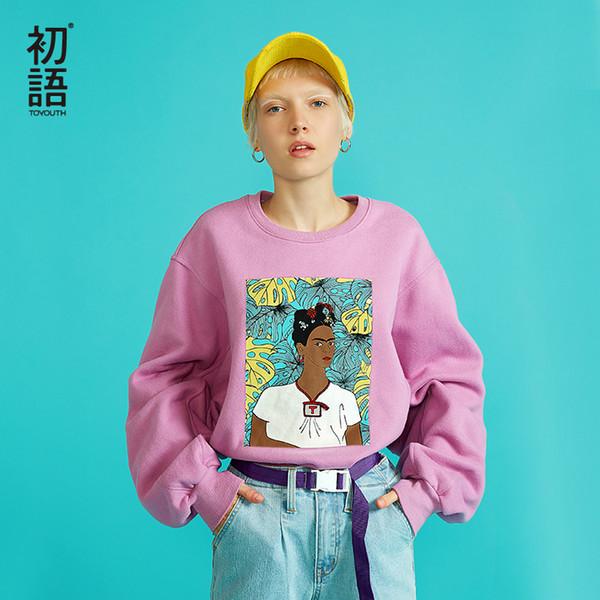 Toyouth Розовый Цвет Свободная Толстовка Женщин Повседневная Свободный Пуловер О-Образным Вырезом Теплая Толстовка Корейские Женские Топы Sudadera Mujer Y190823