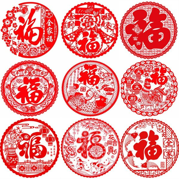 3pcs Traditional Chinese Decorative stickers Wall Art PVC Wall Decor New Year Home Decoration Room Wall Art Free Shipping D19011702