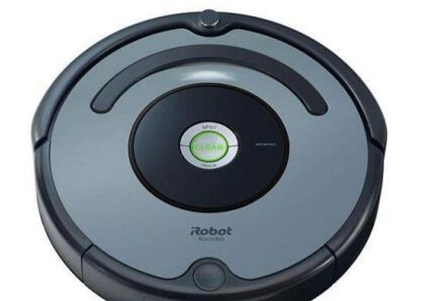 2019 new cheap grey irobot roomba 640 robot vacuum cleaner self rh m dhgate com