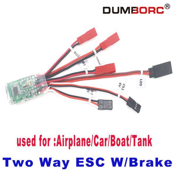 DUMBORC RC voiture brossé ESC deux voies Régulateur de vitesse du moteur w / Frein / faible Voltoge Alarme / Lampe pour Voiture Bateau Réservoir Avion