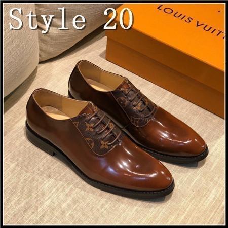 style 20