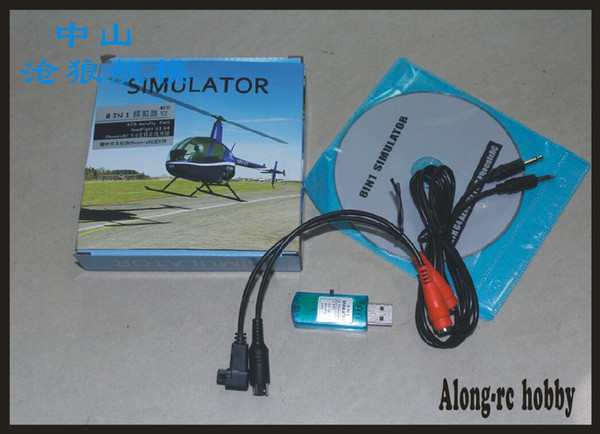 free shipping RC model plane part 8 in 1 Flight Simulator Cable USB Dongle For JR Futaba WFLY Walkera (have reflex XTR G5 aerofly )