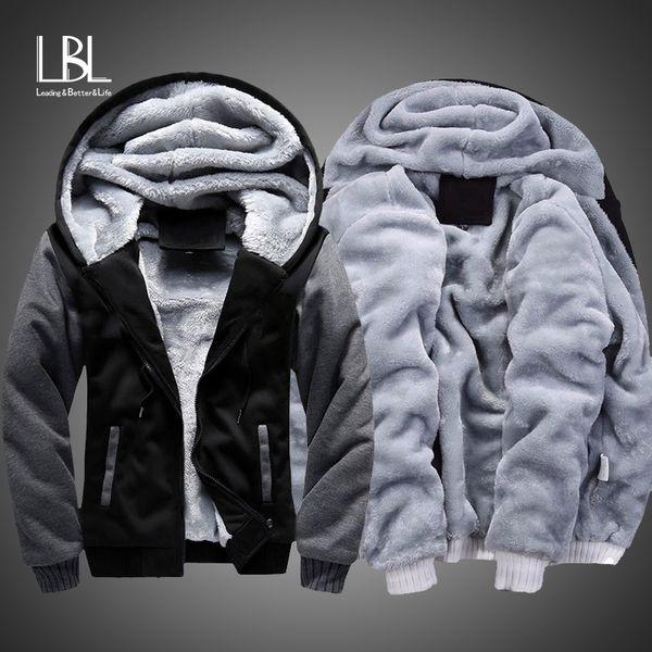 Winter Thick Hoodies Men Zipper Hooded Coat Brand Mens Tracksuit Sweatshirt Patchwork Jackets Warm US/EUR Plus size Fleece Hoody