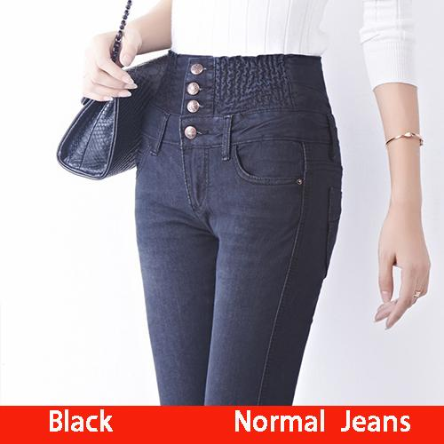 Noir-Normal