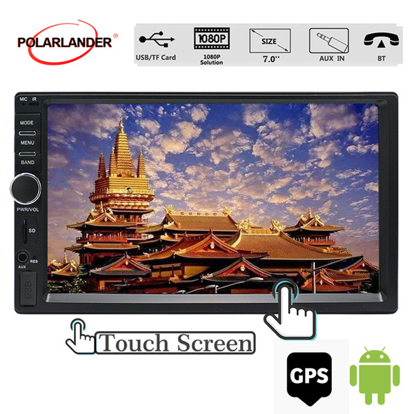 2DIN Dokunmatik ekran 7 '' Android Bluetooth USB SD Stereo Araba Radyo Audio Player Autoradio Araç Multimedya Oyuncu GPS Navigasyon