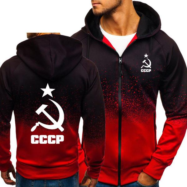 Мужчины толстовки уникальный российский СССР Советский Союз печати градиент с капюшоном мужская куртка толстовка флис спортивные костюмы мужской Masculino