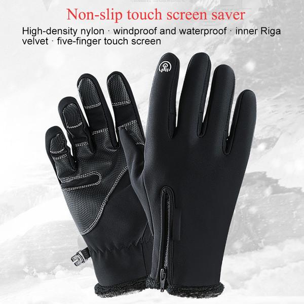 2pcs Ski de moto Gants thermique écran tactile Gants imperméables Hommes Femmes Ski Snowboard Sports de plein air moufles neige