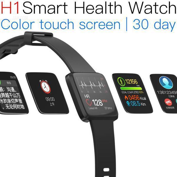 JAKCOM H1 Smart Health Watch Neues Produkt in Smartwatches als kospet hope 4g pulseiras 4