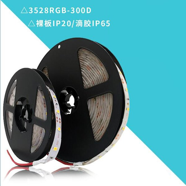 Ip65 Waterproof 300led/5m Smd 3528 Rgb Led Strip Flexible Diode Tape 12v Led Ribbon 60led/m Ledstrip For Home Decoration