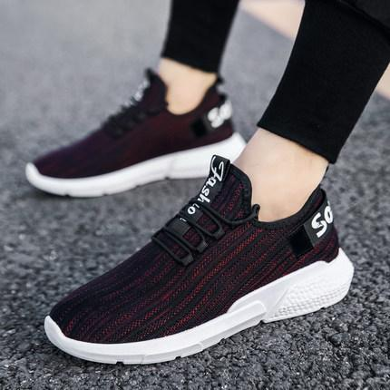 British style fashion Men studented single shoes causal breathable canvas skate sneaker shoes high quality free fast shipping