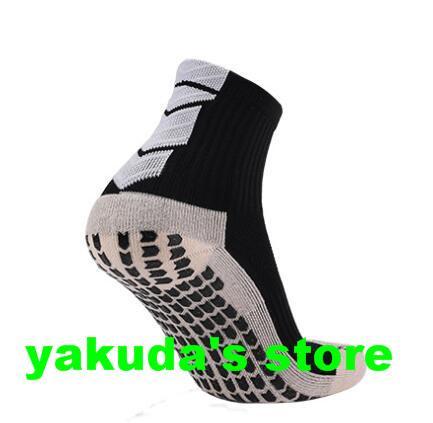 sock 12