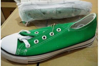 Düşük yeşil