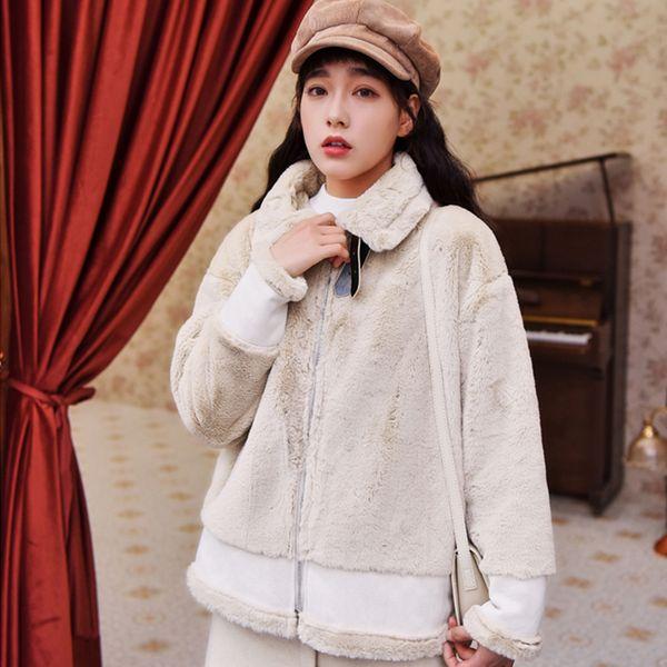 Ailegogo Kış Kadın Moda Kaşmir Pamuk Ceket Rahat Kalınlığı Sıcak Dantel Up Yün Ceket Bej Pembe Ceket Kadın