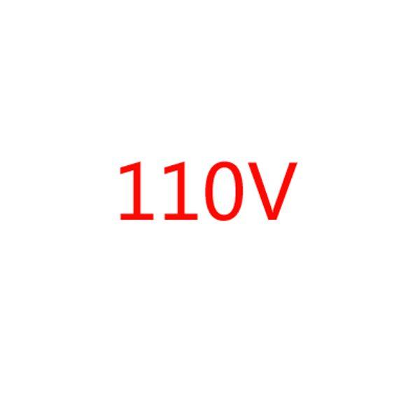 110 В.