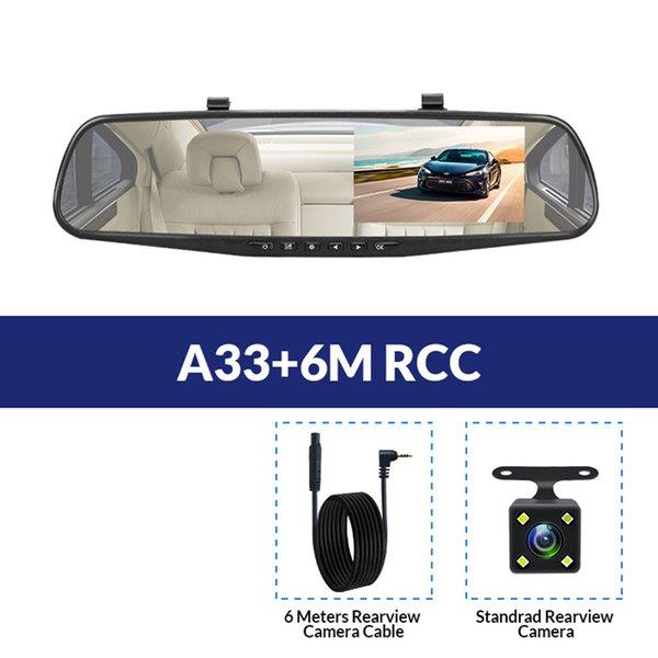 А33-6м РКЦ