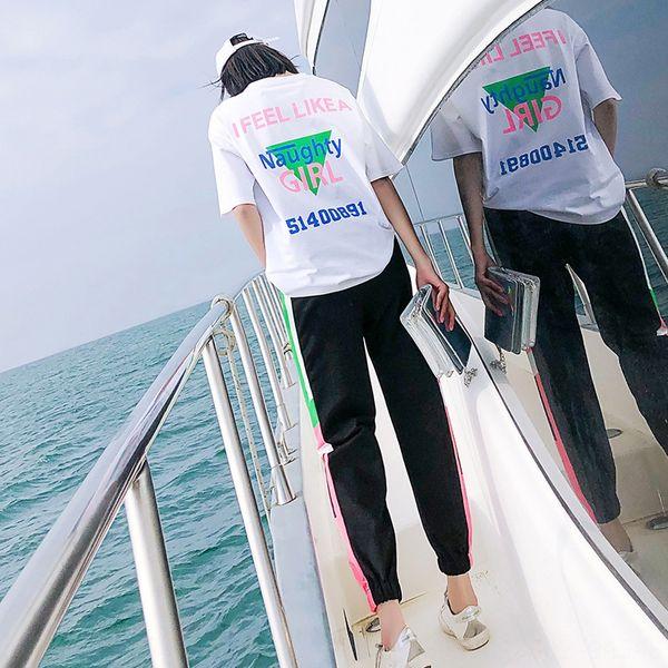 S9313 White Top + Pantalon noir
