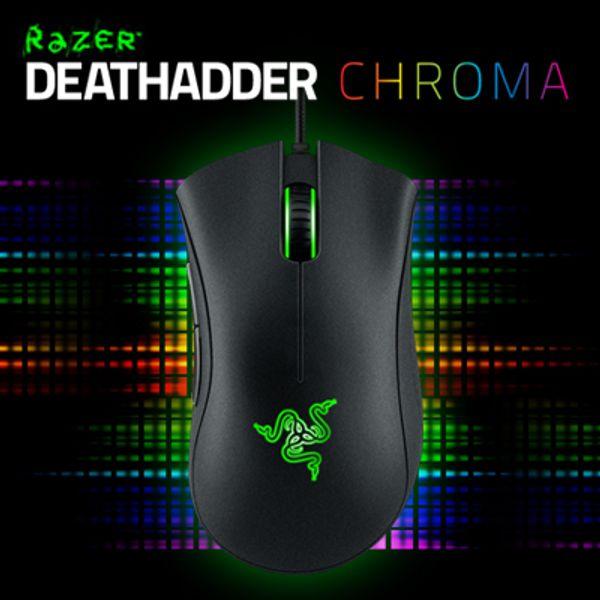 Razer Deathadder Gaming Mouse 3.5G (luz azul), 2013 (luz verde), Chroma (opción roja), artículo original a estrenar