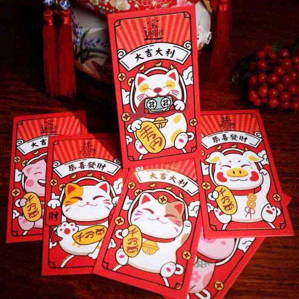 6 Adet / paket Kawaii 2019 Çin Karikatür Domuz Servet Kedi Kırmızı Zarf Öğrenci Çocuklar Hediye için Çocuk Yeni Yıl Kırmızı Cep