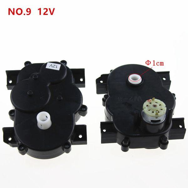 No.9 12V